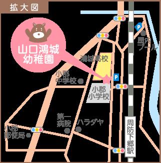 地図_拡大図